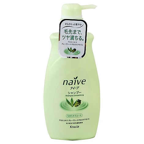 Shampoo Aloe Pump Smooth - 18.6 Fl. Oz.