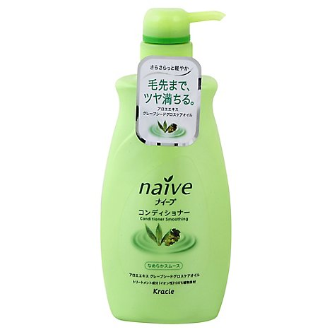 Conditioner Aloe Pump Smooth - 18.6 Fl. Oz.