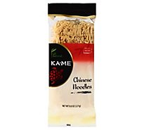 Ka.Me Noodle All Natural Chinese Noodles - 8 Oz