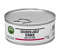 Open Nature Cat Food Adult Chicken & Beef Dinner Can - 5.5 Oz