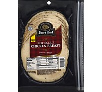 Boars Head Rotisserie Chicken Vp - 8 Oz