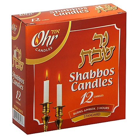 Ner Mitz Shabbos Candle - 12 Count