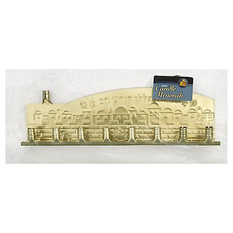 Ner Mitz Tin Menorah - 1 Each