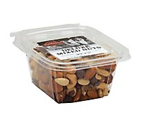 Deluxe Mixed Roasted Nut Tub - 9 Oz