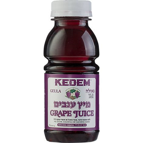 Kedem Concord Grape Juice - 8 Oz