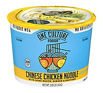 One Culture Foods Chinese Chicken Noodle Soup - 3.65 Oz