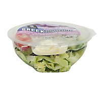 Signature Cafe Salad Greek Style Chopped - 7 Oz.