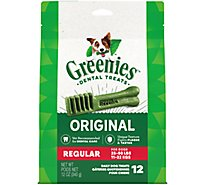 GREENIES Dental Dog Treats Daily Original Regular 12 Count - 12 Oz