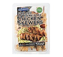 Expresco Grilled Rotisserie Style Chicken Breast Skewers - 10.5 Oz.