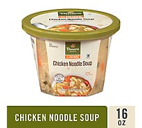 Panera Bread Soup Low Fat Chicken Noodle - 16 Oz