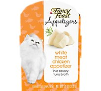 Purina Ff White Meat Chk - 1.1 Oz