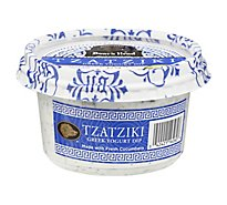 Boars Head Tzatziki Greek Yogurt Dip - 12 Oz