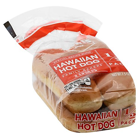 Lewis Bake Shop Hawaiian Hot Dog Bun - 7.5 Oz