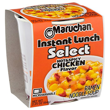 Maruchan Instant Lunch Less Sodium Hot&spicy Chicken Paper Cup - 2.25 OZ