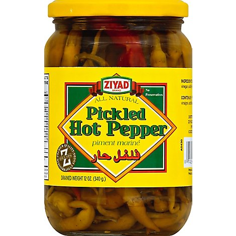 Ziyad Pickled Pepper Hot - 12 OZ