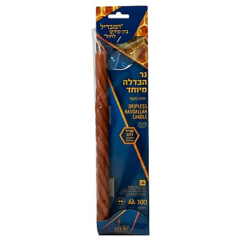 Neronim Candles Havdallah - 1 CT