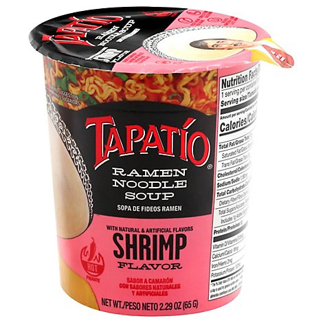 Shrimp Cup - 2.29 OZ