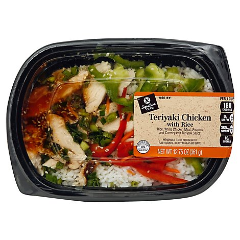 Signature Cafe Chicken Teriyaki Sauce With Rice Tray - 12.75 OZ